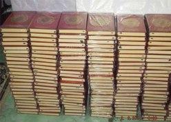 Qur'an tuk 40 Hari Almarhumah 2